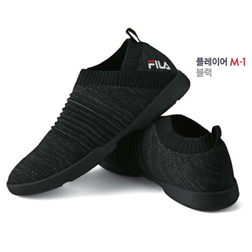 Fila Player Martial Arts Training Shoes - Black