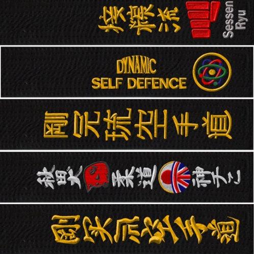 Embroided Black Belt: Taekwondo In English And Your Name