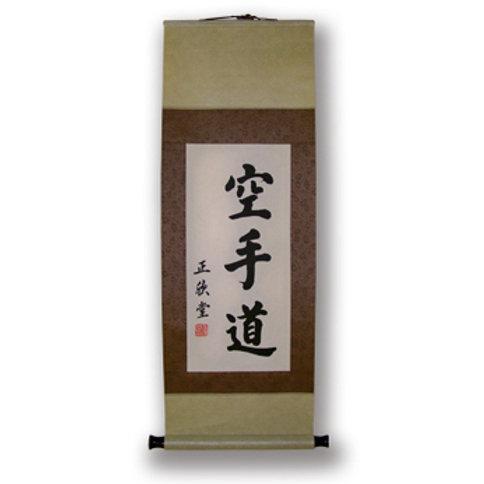 Martial Arts Karate Calligraphy Wall Scroll