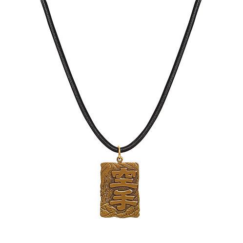 Karate Gold Key Necklace