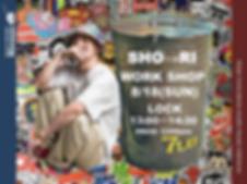 SHO-RI-3_edited.png