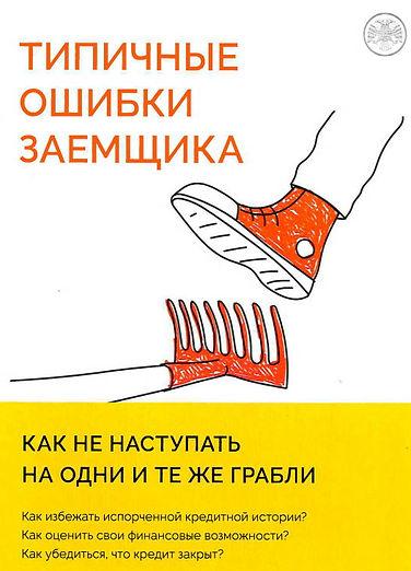 fg2.jpg