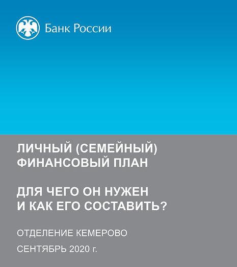 fg1.jpg