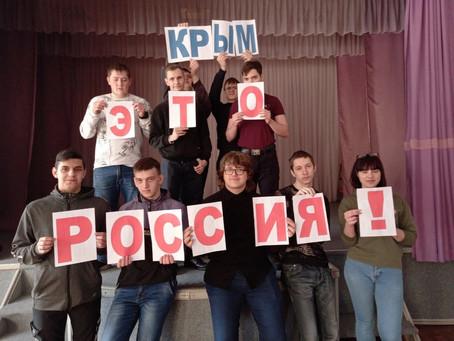 Торжественная линейка, посвященная 7-ой годовщине присоединения Крыма к России