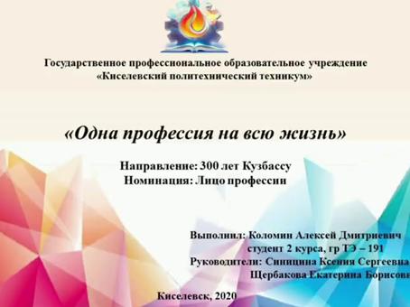 """Областной фестиваль """"Трамплин возможностей"""""""