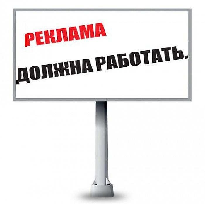 Reclama1.jpg