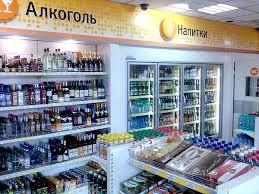 Алкоголь вернется на полки магазинов АЗС