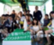 石垣島 幻の島上陸、シュノーケリングツアー