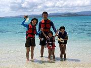石垣島 幻の島+シュノーケリングor体験ダイビングツアー