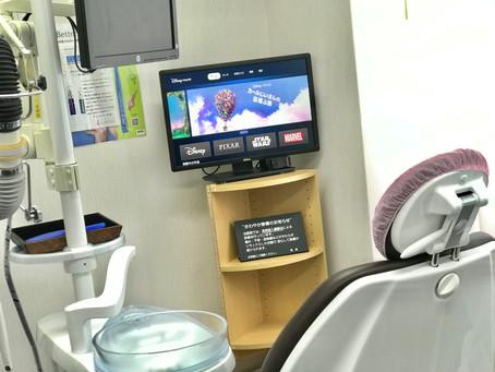 診察室にテレビを設置しました!