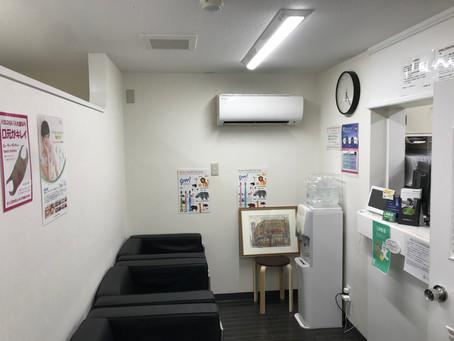 院内の空調を、一新しました!