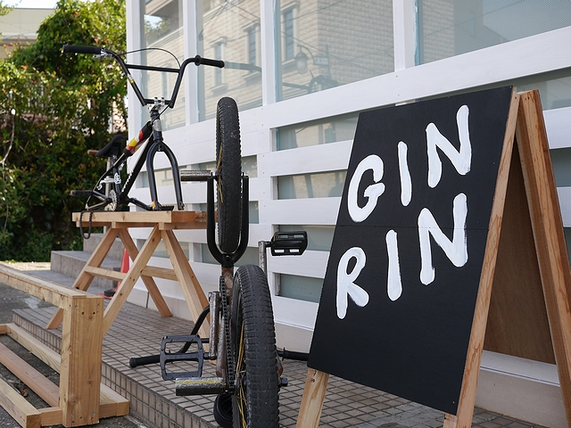 GINRIN 2号店(益城町)