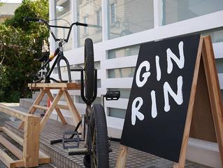 GINRIN店舗営業時間のお知らせ