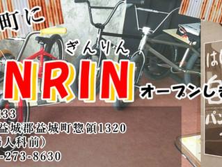 GINRIN益城店舗の電話番号のお知らせ