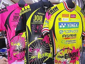 熊本,ロードバイク,自転車,GINRIN,健軍