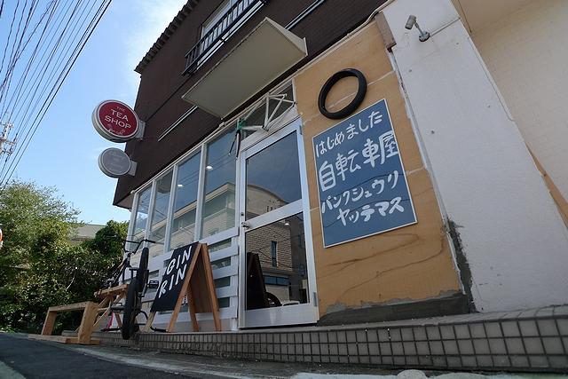 GINRIN(益城町)