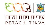לוגו עירייה-1.png