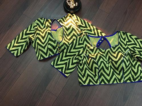 Zebra pattern.