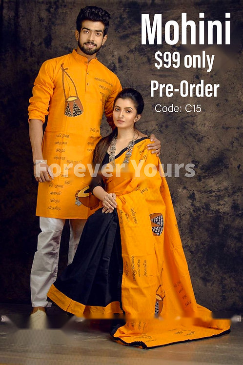 Pre order -Forever Yours - Couple Set