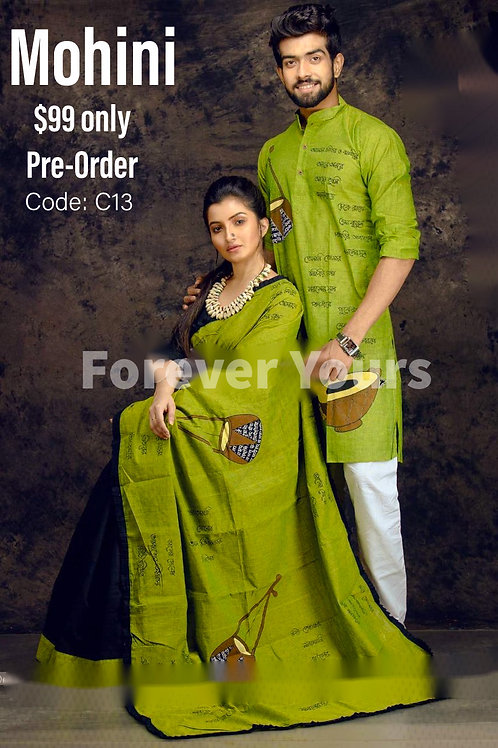 Pre order- Forever Yours - Couple Set