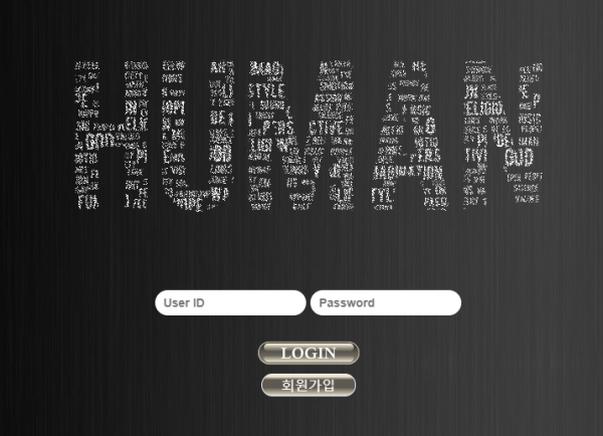 [먹튀사이트] HUMAN 먹튀 / 먹튀검증업체 사다리사이트