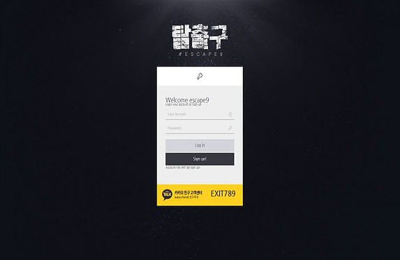 [먹튀사이트] 탈출구 먹튀 / 먹튀검증업체 사다리사이트