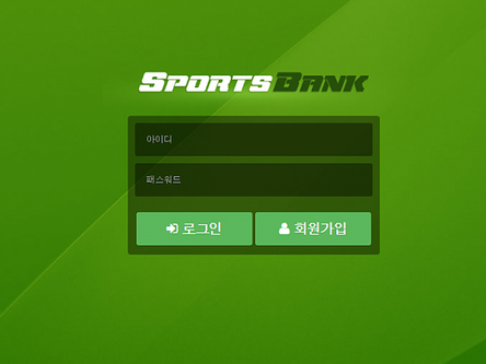 [먹튀사이트] 스포츠뱅크 먹튀 / 먹튀검증업체 사다리사이트