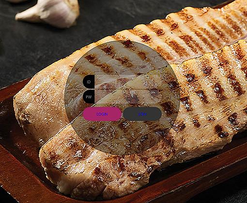 [먹튀사이트] 삼겹살 먹튀 / 먹튀검증업체 사다리사이트