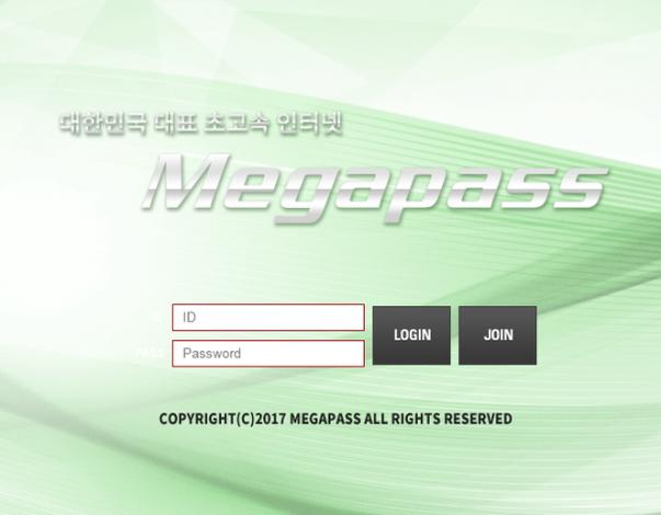 [먹튀사이트] 메가패스 먹튀 / 먹튀검증업체 사다리사이트