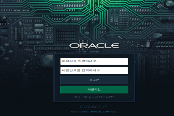 [먹튀사이트] 오라클 먹튀 /먹튀검증업체 사다리사이트