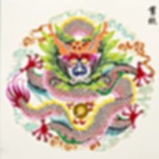 Dragon,This paper-cut shows the Dragon,
