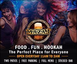 Mazaj Lounge - Banner - 300x250