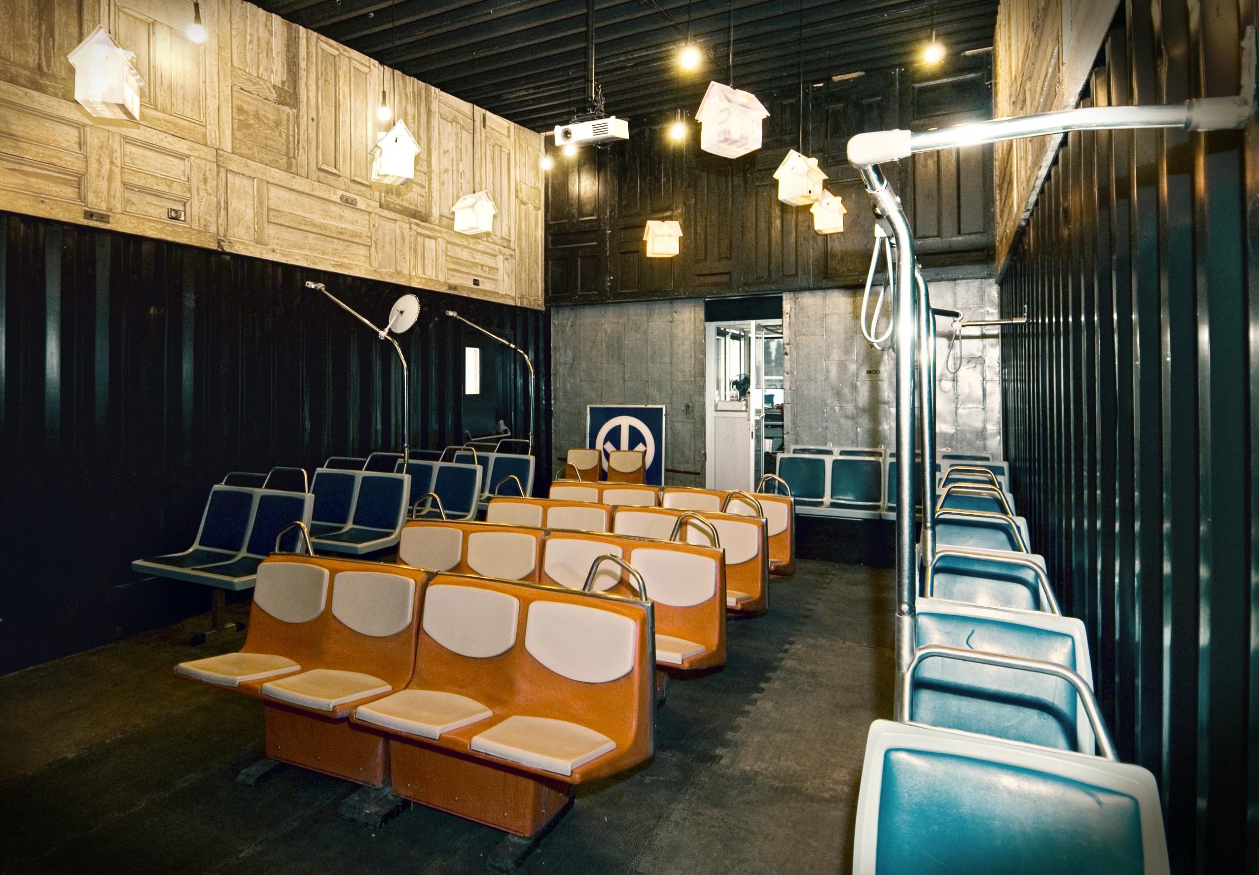 Espace Sedna - Salle de projection