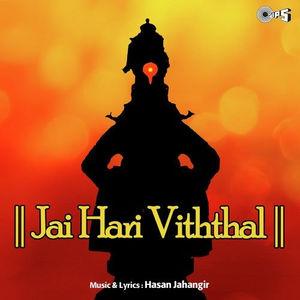 Patit Pawan Movie Download In Hindi Full Hd
