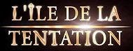 STRIPTEASEUR METZ : ENTERREMENT DE VIE DE JEUNE FILLE