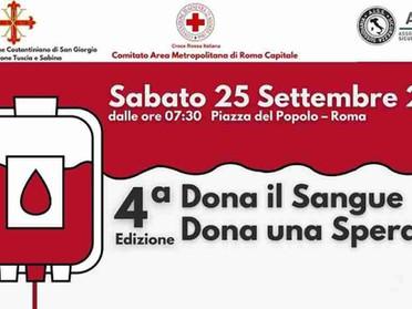 """25.09.2021 – """"Dona il Sangue Dona una Speranza"""": appuntamento con la solidarietà a Roma"""
