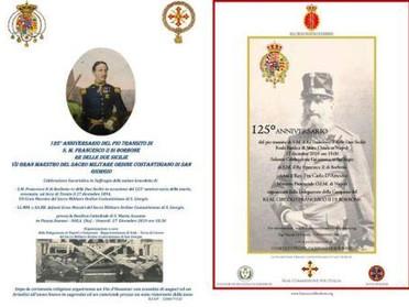 27.12.2019 - Commemorazione a Nola e Napoli del 125° anniversario della morte di S.M. Francesco II