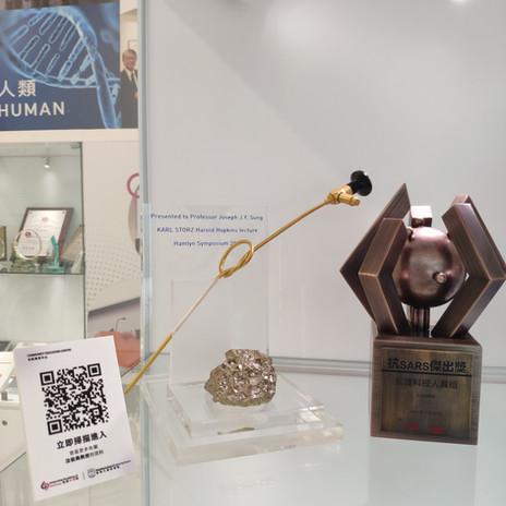 香港科學院創院院士沈祖堯教授獲頒授的獎項 (The awards received by ASHK Founding Member Prof Joseph JY SUNG)