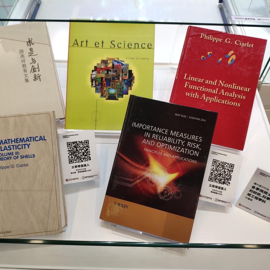 香港科學院院士出版的研究書籍 (The Publications of ASHK members)