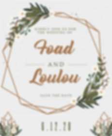 Copy of Rustic Save The Date Invitation