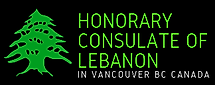 HONORARY CONSULATE OF LEBANON-3.png