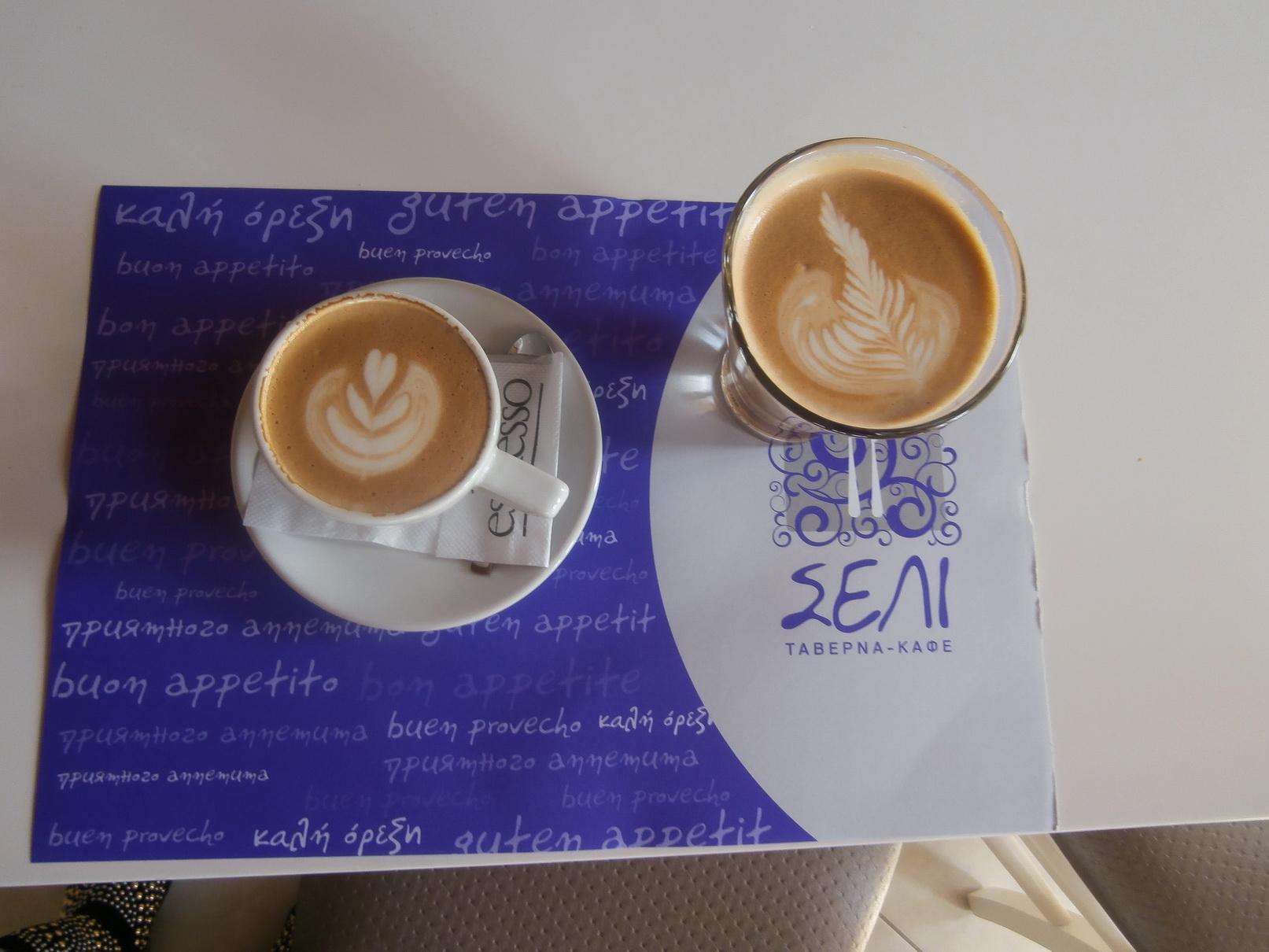 Cappuccino - Freddo Epsresso