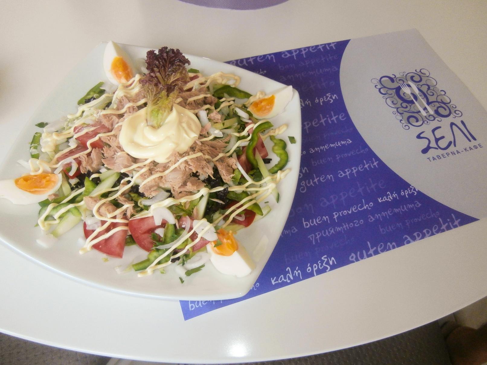 Thon Salad