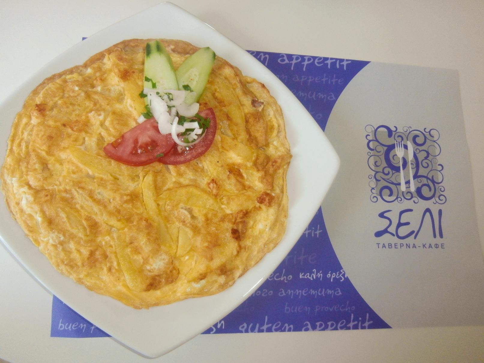 Simple Omelette