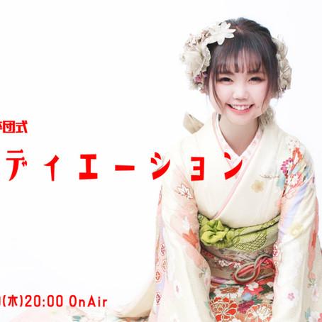 【アーカイブ公開中】高安智美 卒団式 2021/9/30