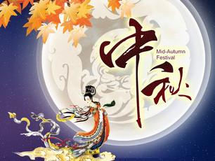 Moon Festival Activities中秋活動樂趣多