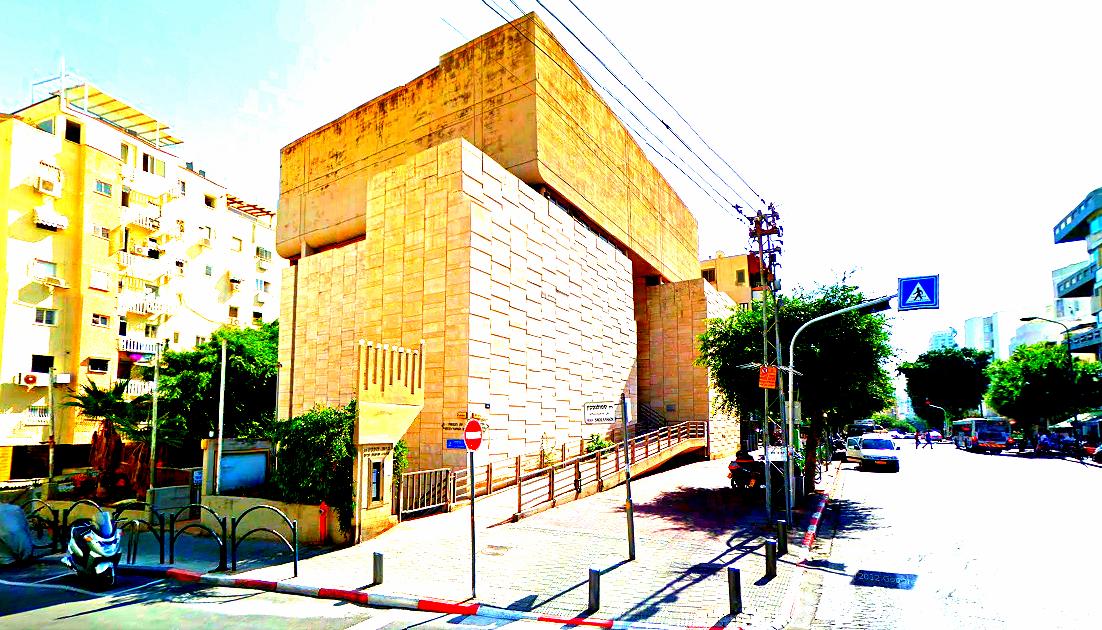 Tempio Italiano