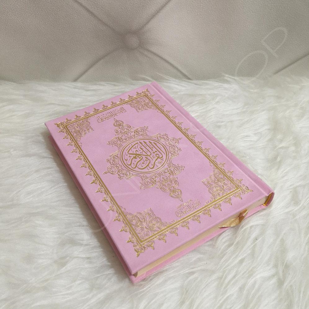 Coran En Arabe Rose Pâle