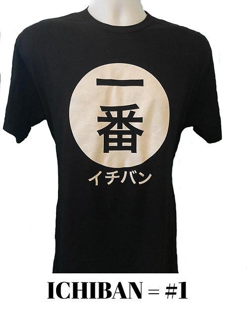 ICHIBAN - #1 KANJI/KANA JAPANESE T-SHIRT