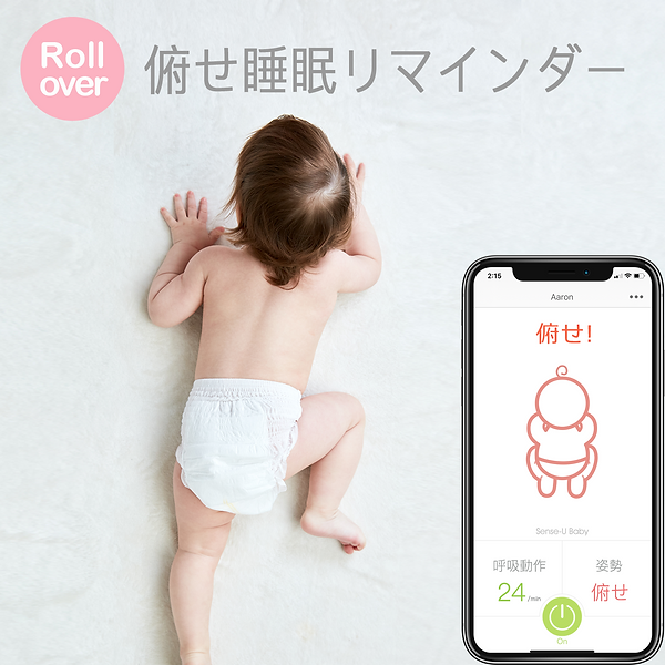 Baby_w_New_Ring_No_Temp_JP_3.png